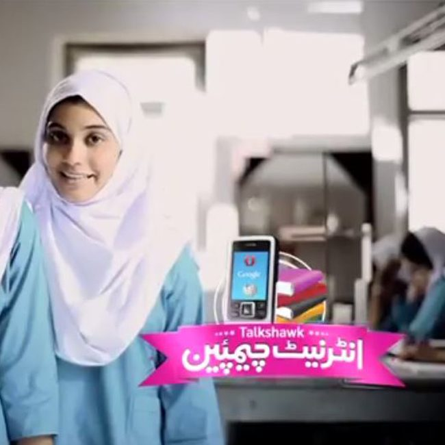 Telenor Talkshawk Internet Champion Chemistry Lab