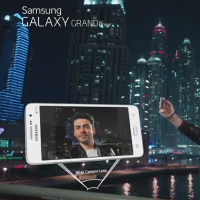 Samsung – Skyline